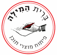 sharonbag-logo-trans.png